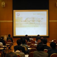 第26回教徒臨床外科セミナー