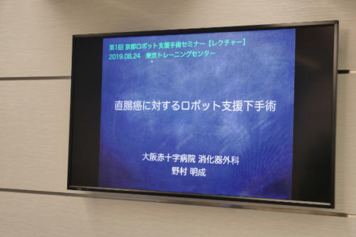 Robot-seminar04