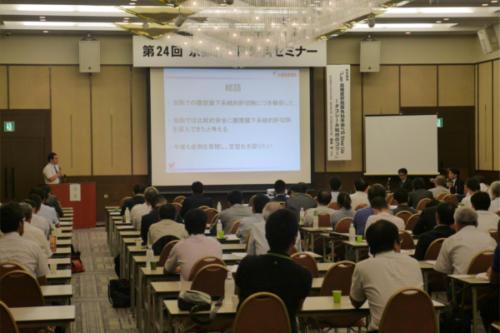no24-kantansui-seminar02
