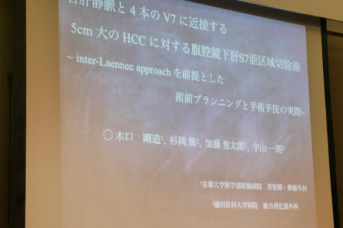 no24-kantansui-seminar05